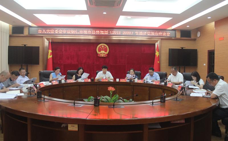 王开禄组织审议《铜仁市城市总体规划(2013-2030)实施评估报告》