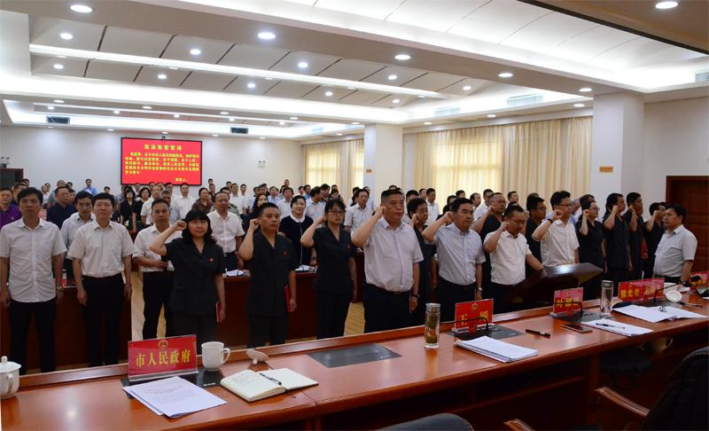 宪法宣誓仪式 (1).JPG