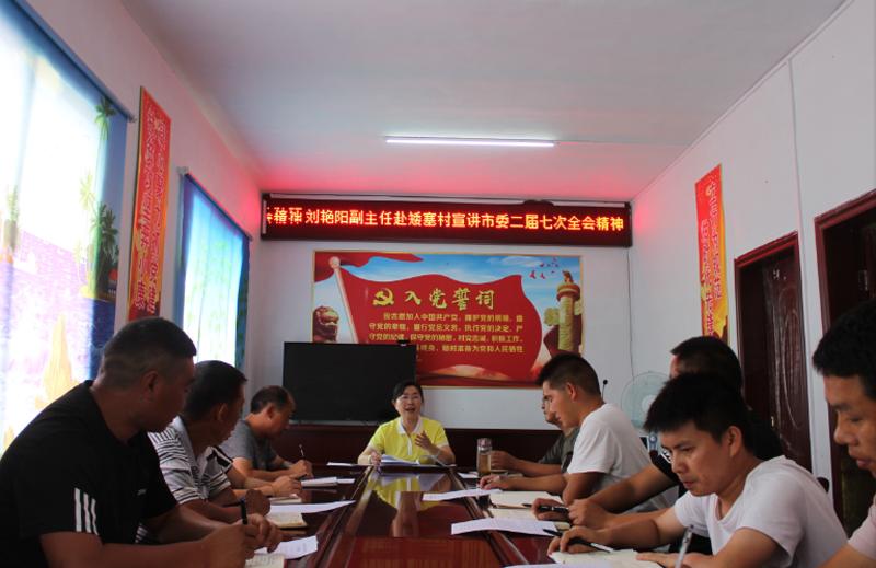 刘艳阳赴矮塞村宣讲市委二届七次全会精神