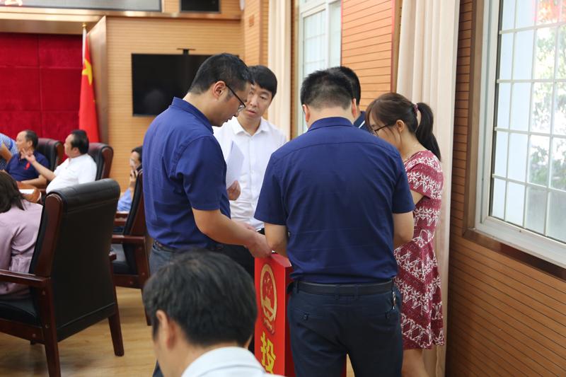 2019.8.23 机关党员大会 (1).JPG