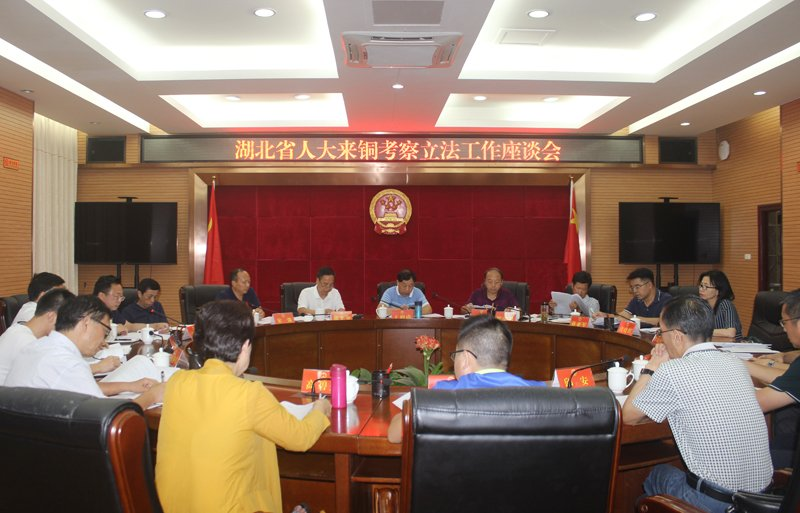 湖北省人大常委会副秘书长王润涛一行来铜考察饮用水水源地保护工作