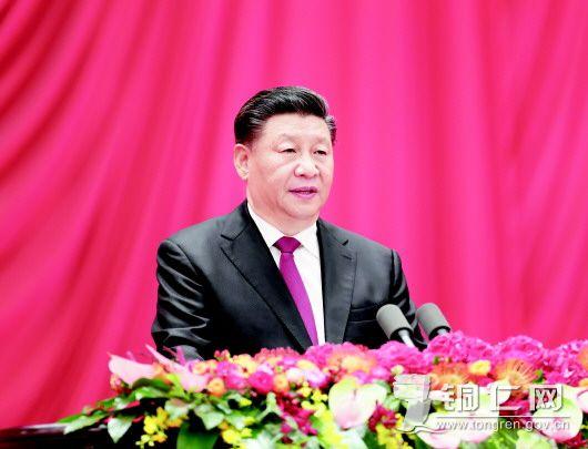 9月30日晚,庆祝中华人民共和国成立70周年招待会在北京人民大会堂隆重举行。中共中央总书记、国家主席、中央军委主席习近平出席招待会并发表重要讲话。