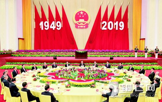 9月30日晚,庆祝中华人民共和国成立70周年招待会在北京人民大会堂隆重举行。习近平、李克强、栗战书、汪洋、王沪宁、赵乐际、韩正、王岐山等党和国家领导人与4000余名中外人士欢聚一堂,共庆新中国70华诞。