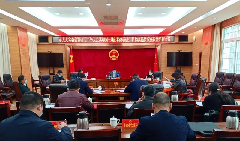 刘艳阳带队调研《中华人民共和国土壤污染防治法》贯彻实施情况