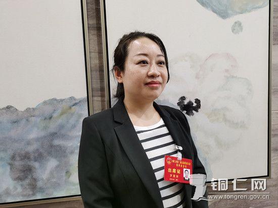 铜仁市人大财政经济(预算审查)委专职副主任委员人大代表罗曼丽