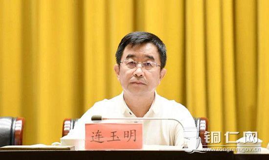 北京国际城市发展研究院院长、贵阳创新驱动发展战略研究院理事长连玉明作大数据专题辅导