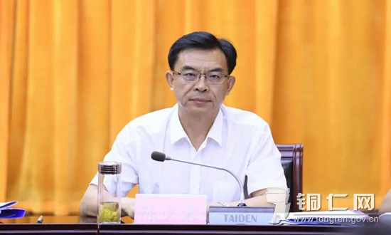 市委副书记、市长陈少荣出席会议