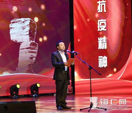 市委书记陈昌旭出席授奖仪式并讲话