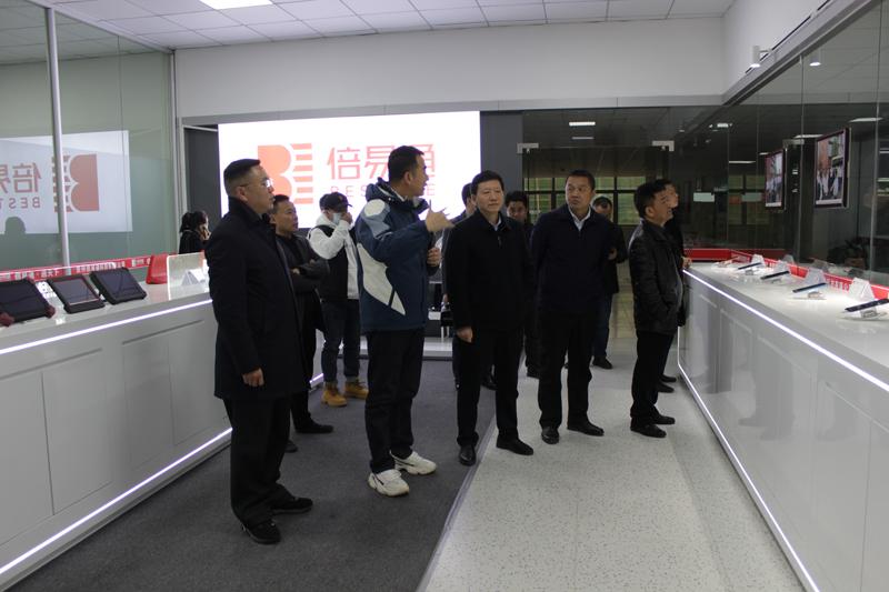 调研组在贵州倍易通科技有限公司调研.JPG