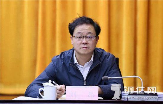 省委组织部公务员一处副处长刘昂到会指导
