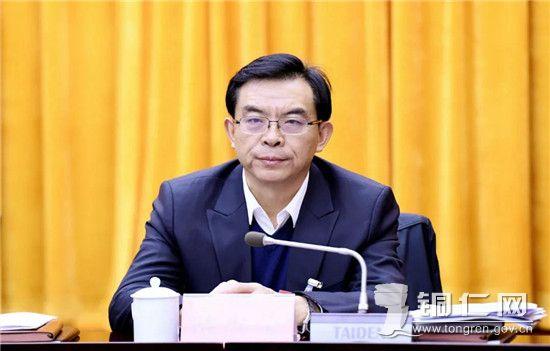市委副书记、市长陈少荣参加会议