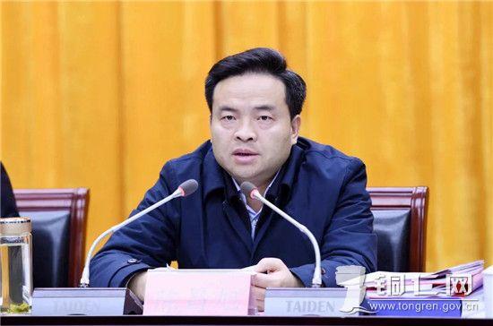 市委书记陈昌旭主持会议并讲话
