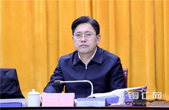 市人大常委会主任陈达新参加会议