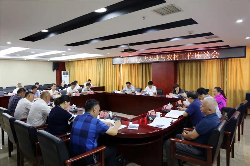 全市人大农业与农村工作座谈会在石阡县召开
