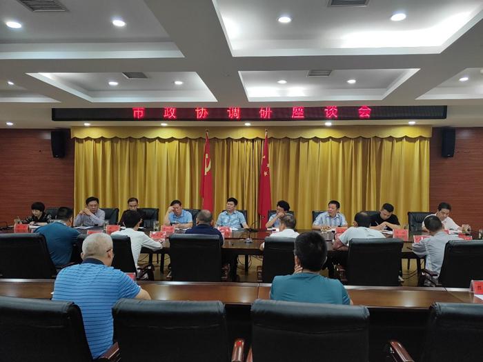 在大龙开发区组织召开座谈会.jpg